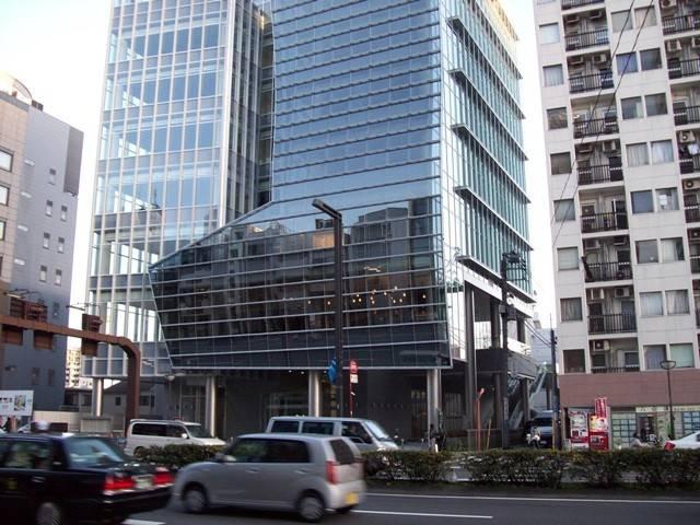 oficina del futuro Centro de negocios Help4u
